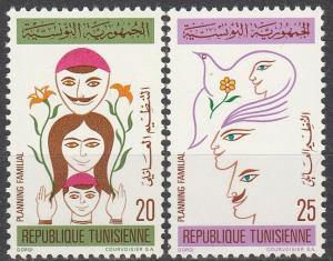 Tunisia #596-7  MNH    (S7649)