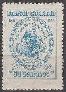 Brazil  #705 F-VF Unused (K1361)