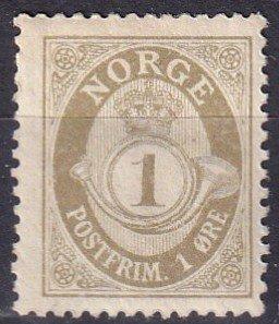 Norway #74 F-VF Unused (SU8247)