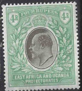 East Africa Uganda 1903 SC 12 MLH