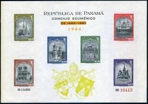 Panama C329i RARE var sheet,MNH. Ecumenical Council.Cathedrals overprinted,1964.