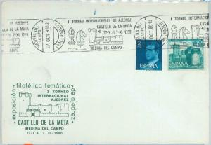 82754 - SPAIN  - POSTAL HISTORY -  Special postmark on COVER  1980 - CHESS