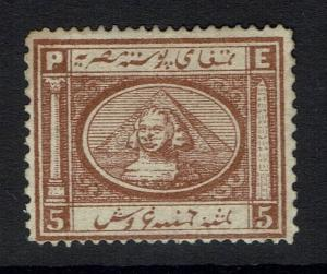 Egypt SC# 15 - Mint Very Lightly Hinged (Appears NH) - Well Centered - 062916