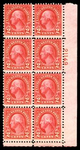 US US #634 PLATE BLOCK of 8, VF/XF mint never  hinged, lovely fresh color,  p...