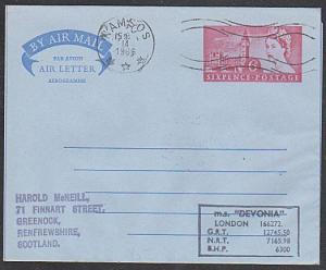 GB NORWAY 1966 MS DEVONIA  ship cover, GB airletter NANSOS cancel...........1059