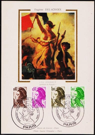 France.1982 Liberty. First Day Card.Fine Used