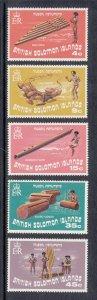Solomon Islands Scott #254-258 MNH