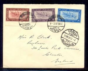 EGYPT- 1938 Leprosy Research Congress FDC travel to UK with Heliopolis cancel