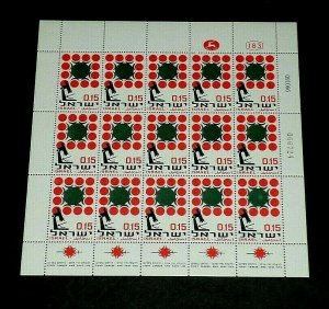 1966, ISRAEL, #333,  FIGHT CANCER, SHEET/15, MNH, NICE! LQQK!
