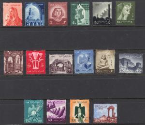 Egypt Sc# 474-489 MH 1959-1960 1m-200m Eqyptian Life