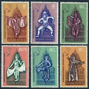Indonesia 544-549,MNH.Michel 323-328. Scenes from Ramayana Ballet,1962.