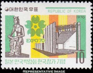 Korea Scott 701 Mint never hinged.