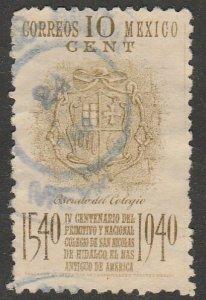 MEXICO 762, 10¢ School of San Nicolas 1st in America. Used. F-VF. (686)