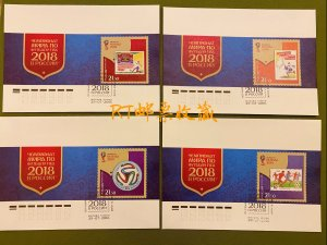 Russia 2016 FDC 2018 FIFA World Cup Football Soccer Tourname Moscow Sports Stamp