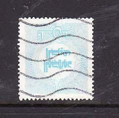 Bahrain-Sc#RA2- id7-used postal tax-1974-