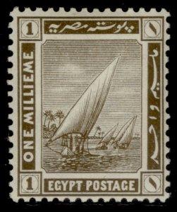 EGYPT GV SG73, 1m sepia, LH MINT.