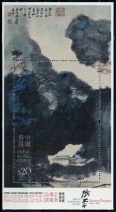 Hong Kong Art Stamps 2020 MNH Museum Collections Chih Lo Lou Paintings 1v M/S II