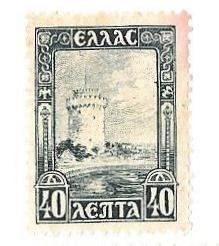 1927 Greece Postage Stamp SG 414 - White Tower used