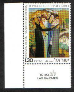 Israel   #599  MNH  1976 with tab Lag Ba-Omer festival complete