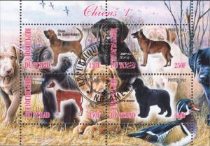 Chad Dogs Animals Souvenir Sheet of 4 Stamps