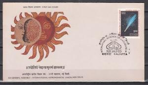 India, Scott cat. 1101. Halley`s Comet issue on a First day cover. *