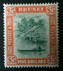 Brunei: 1947, $5 Orange & Green  definitive stamp, Mint