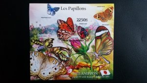 Comoro Islands MNH S/S Colorful Butterflies Imp. 2011