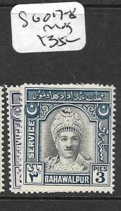 PAKISTAN BAHAWALPUR (P2702B)  SG O17-8   MOG