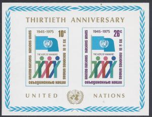 United Nations - New York 1975 #262 Imperf Souvenir Sheet...