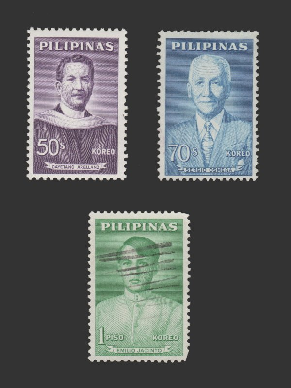 PHILIPPINES SCOTT # 861 - 863. USED. YEAR 1962-69. # 2