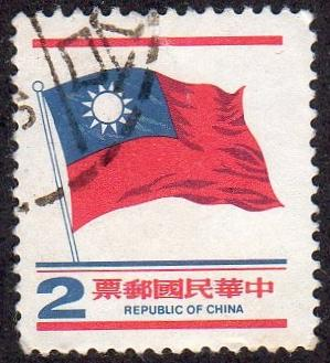 Taiwan 2125b - Used - $2 Taiwan Flag (Type II) (1978)