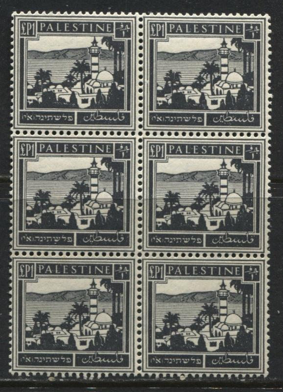 Palestine 1942 £1 black in an unmounted mint NH block of 6