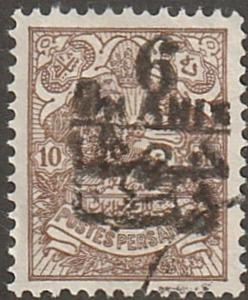 Persian stamp, Scott# 401, used, surcharged in black, #lc-4011-4016
