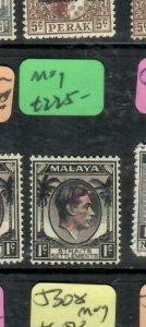 MALAYA JAPANESE OCCUPATION ITCHIBURI (P1501B)  KGVI 1C SG J69  MOG