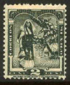 MEXICO 785, 2¢ 1934 Definitive. TEHUANA girl. MINT, NH. VF.