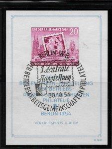 Germany DDR - Scott #226a  VF - Used (Used)