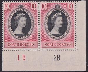 NORTH BORNEO 1953 Coronation plate pair MNH.................................3280