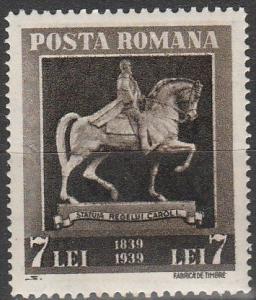 Romania #483  F-VF Unused   (S3907)