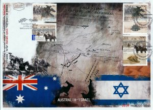 ISRAEL AUSTRALIA 2013 JOINT ISSUE BEER SHEBA WW1 BATTLE FDC STAMPS 2 COUNTRIES