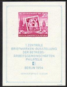 1954 DDR Stamp Day Souvenir Sheet S/S MNH imperf Sc# 226a CV $32.50