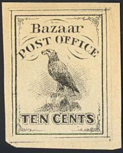 WV2, 1864 SANITARY FAIR ALBANY NY Cat $700.00