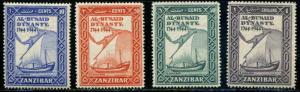 Zanzibar SC# 218-21 SG# 327-30 Map & Dhow set MH