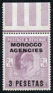 Morocco Agencies SG121a 1907 3p on 2/6 Dull Purple U/M
