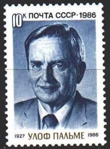 Soviet Union. 1986. 5680. Olof Palme, Swedish politician. MNH.