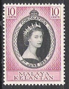 Kelantan #71 Coronation Issue MNH
