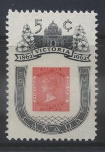 Canada - Scott 399 - Legislative Building-1962 - MLH - Single 5c Stamps