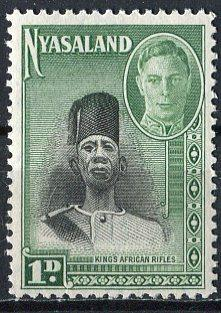 Nyasaland; 1945: Sc. # 69: **/MNH Single Stamp