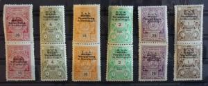 WWI AUSTRIA-MONTENEGRO-12 REVENUE STAMPS (MNH)-HORIZONTAL PAIRS R! yugoslavia J1
