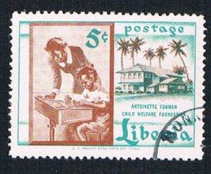 Liberia School 5 - wysiwyg (AP100617)