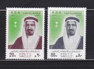 Saudi Arabia 727-728 Set MNH King Khalib ibn Abdul-Aziz